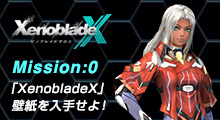 Mission�F0�@�uXenobladeX�v�ǎ����肹��I